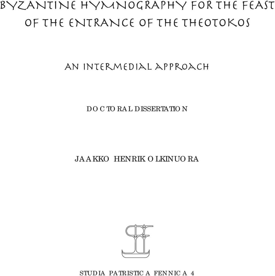 intermedial approach DOCTORAL