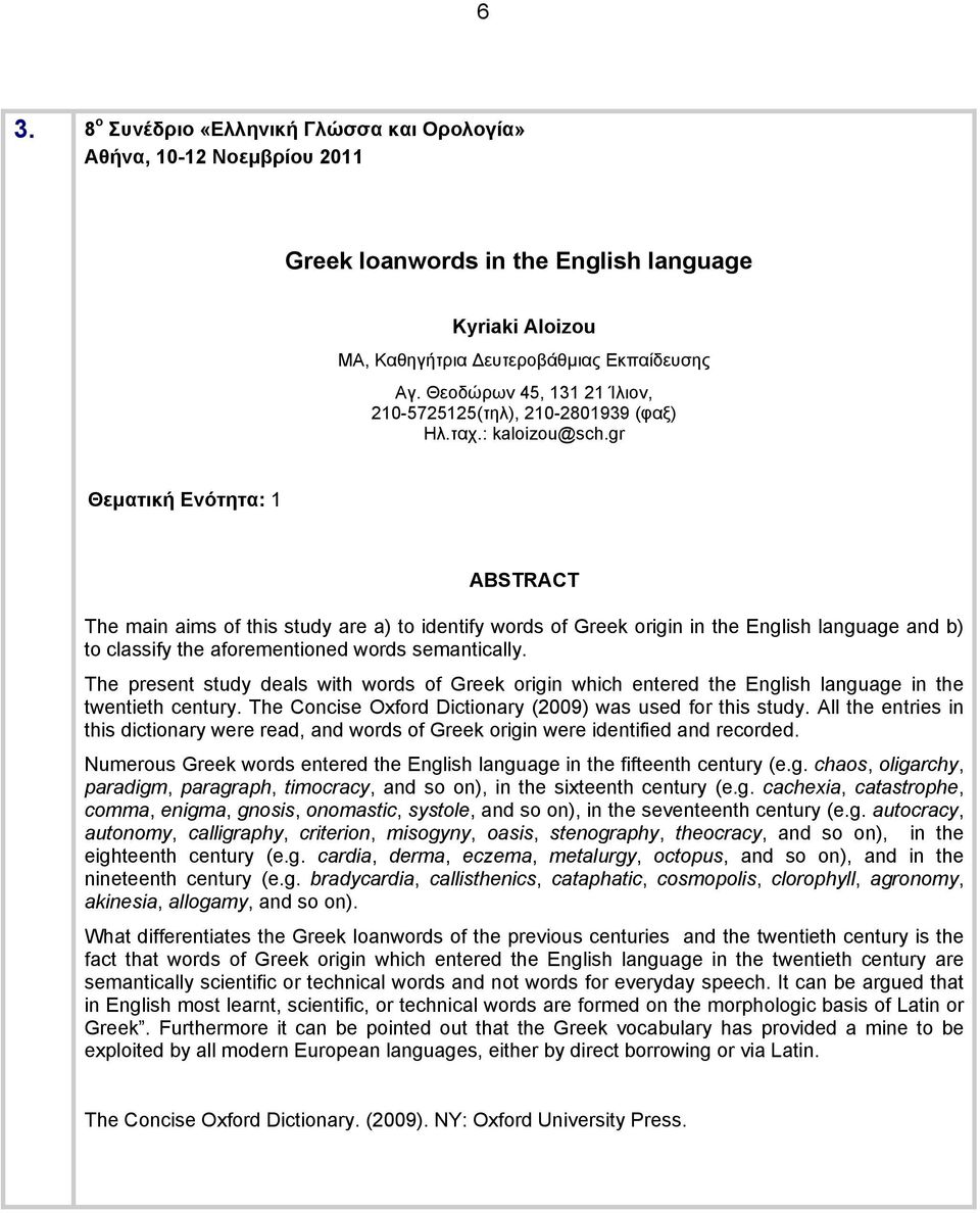 gr Θεματική Ενότητα: 1 ABSTRACT The main aims of this study are a) to identify words of Greek origin in the English language and b) to classify the aforementioned words semantically.