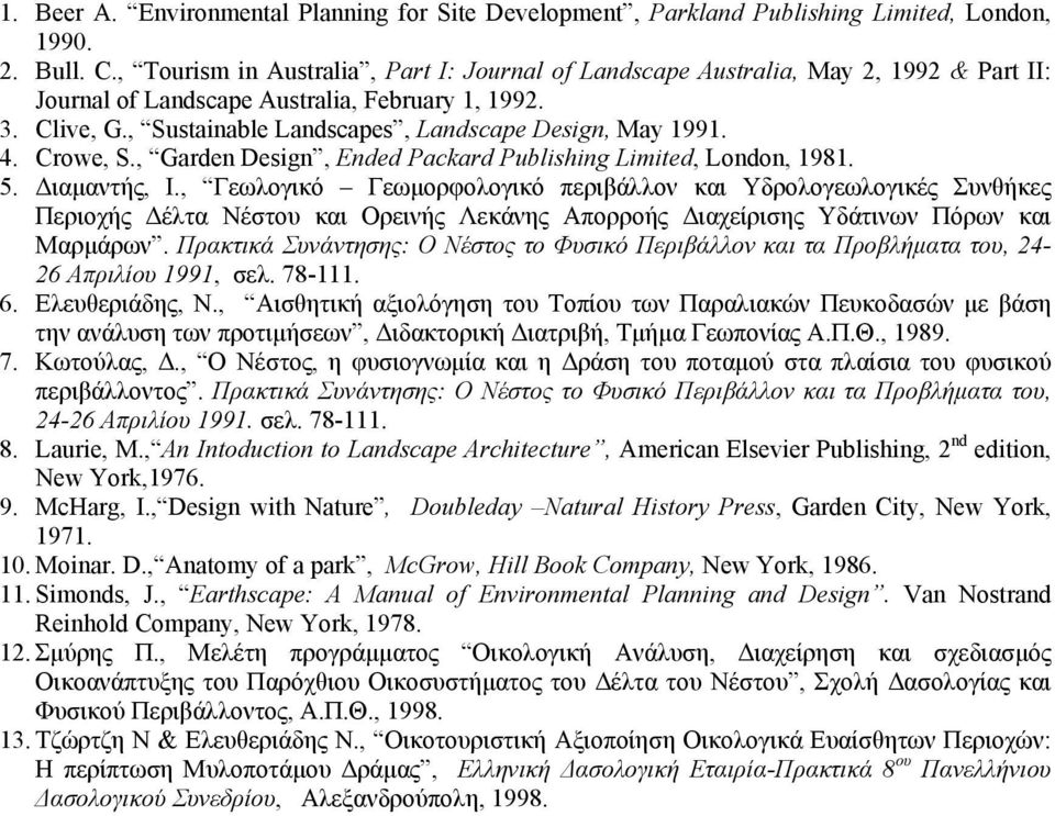 , Sustainable Landscapes, Landscape Design, May 1991. 4. Crowe, S., Garden Design, Ended Packard Publishing Limited, London, 1981. 5. ιαµαντής, Ι.