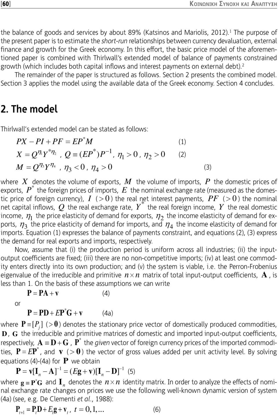 In this effort, the basic price model of the aforementioned paper is combined with Thirlwall s extended model of balance of payments constrained growth (which includes both capital inflows and