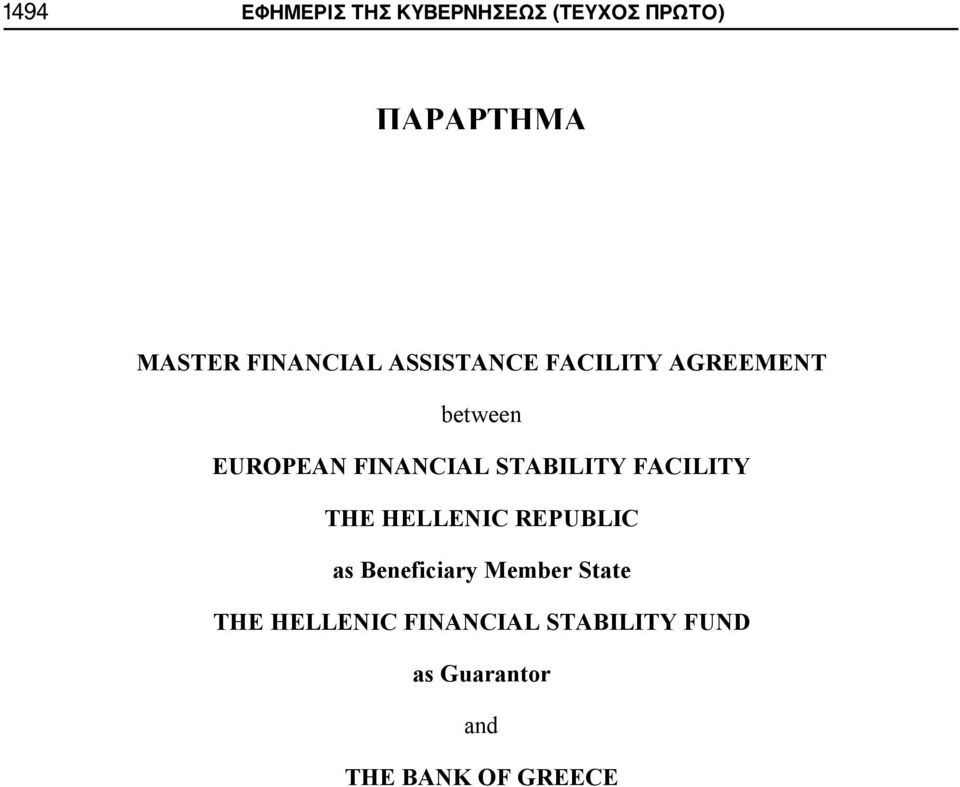 STABILITY FACILITY THE HELLENIC REPUBLIC as Beneficiary Member