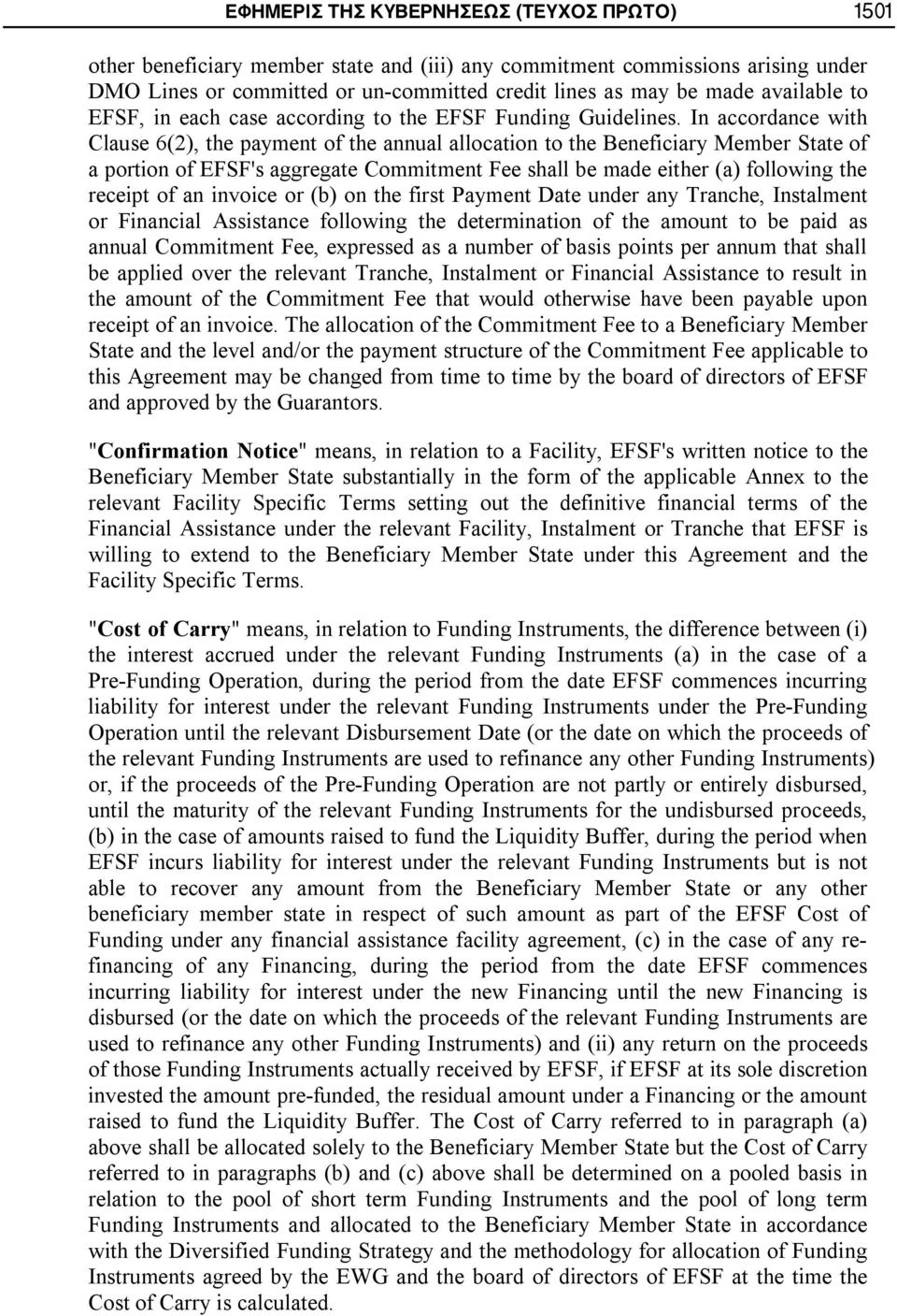 In accordance with Clause 6(2), the payment of the annual allocation to the Beneficiary Member State of a portion of EFSF's aggregate Commitment Fee shall be made either (a) following the receipt of