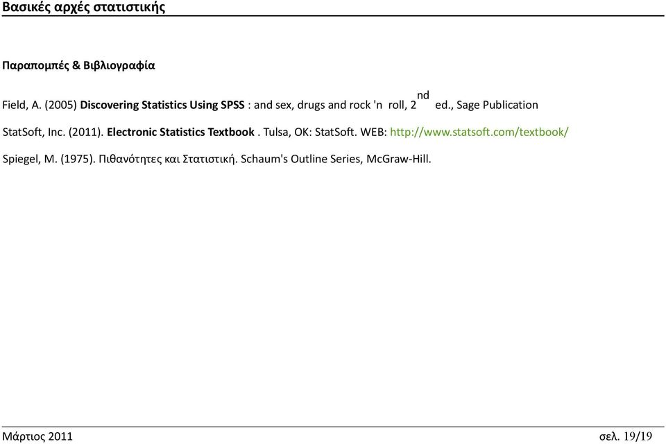 , Sage Publication StatSoft, Inc. (2011). Electronic Statistics Textbook.
