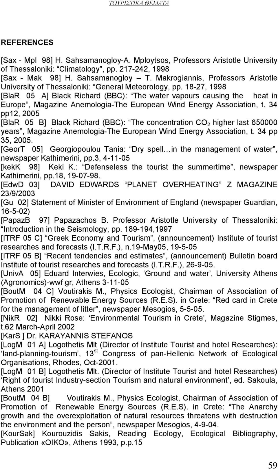 18-27, 1998 [BlaR 05 A] Black Richard (BBC): The water vapours causing the heat in Europe, Magazine Anemologia-The European Wind Energy Association, t.