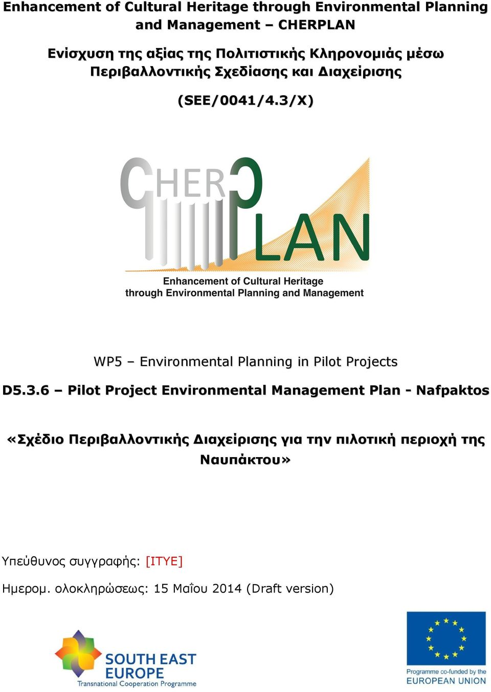 3/X) WP5 Envirnmental Planning in Pilt Prjects D5.3.6 Pilt Prject Envirnmental Management Plan - Nafpakts