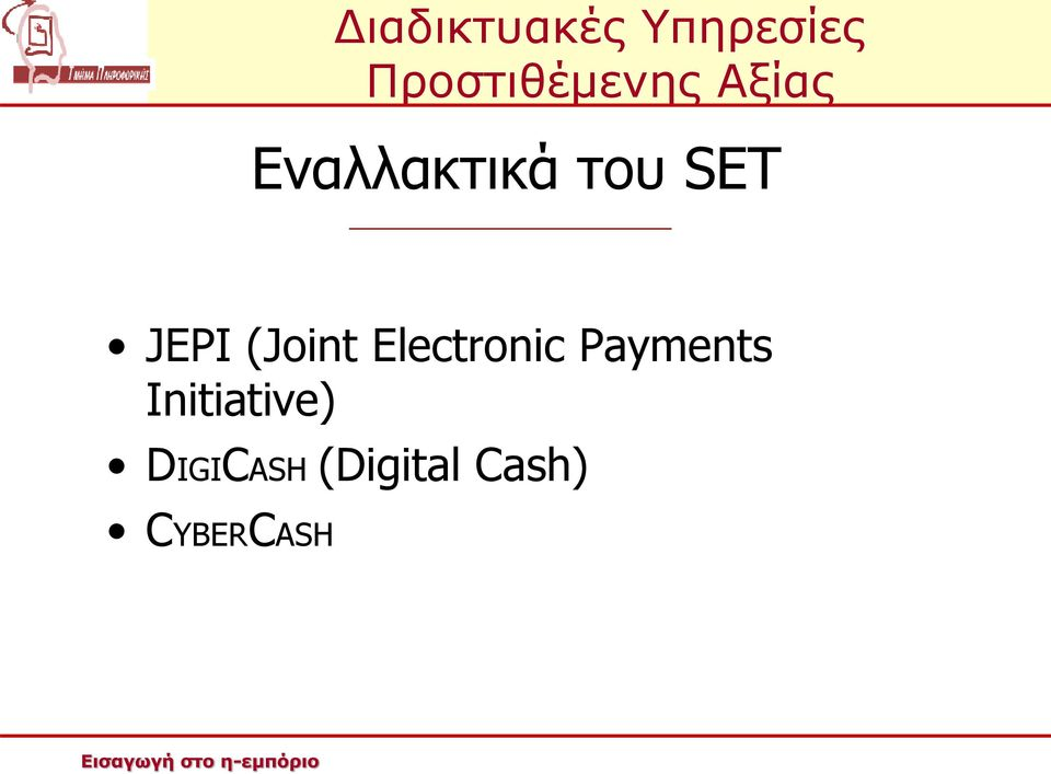 Payments Initiative)