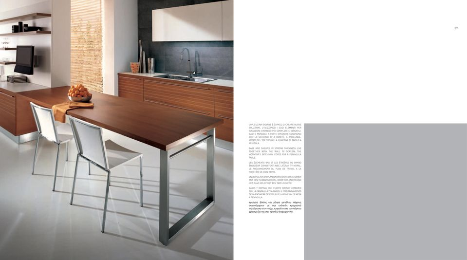 BASE AND SHELVES IN STRONG THICKNESS LIVE TOGETHER WITH THE WALL TV SCREEN; THE WORKTOP S EXTENSION COPES FOR A PENINSULA TABLE.