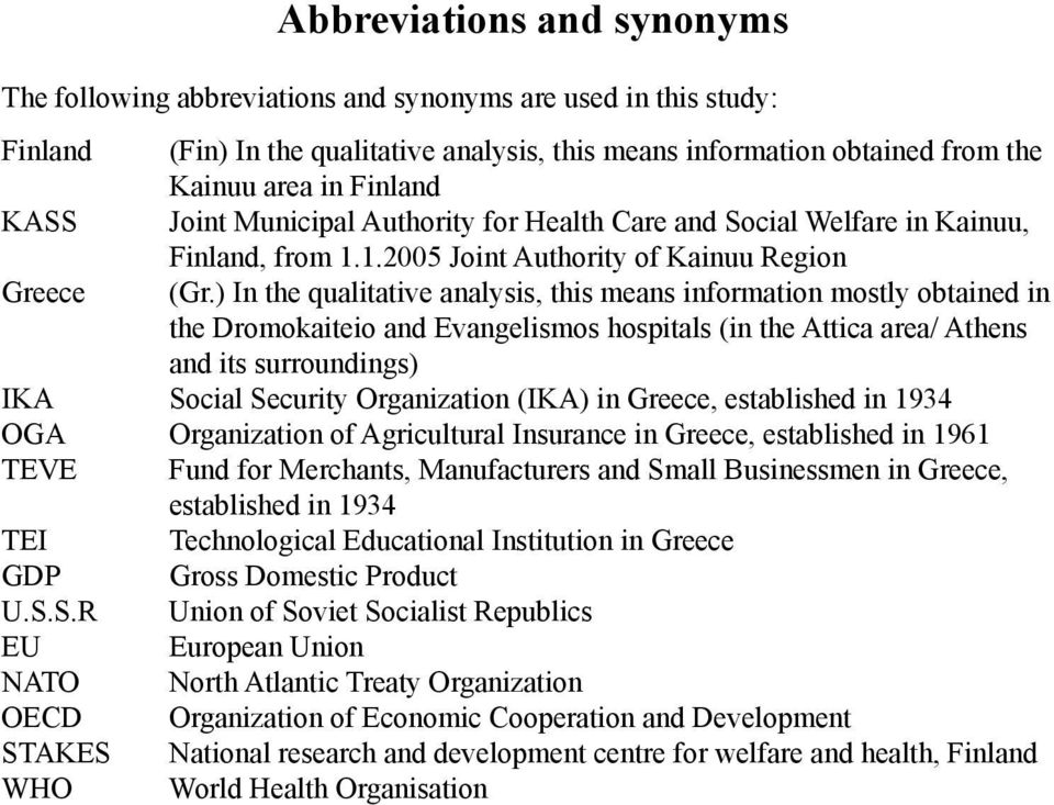 ) In the qualitative analysis, this means information mostly obtained in the Dromokaiteio and Evangelismos hospitals (in the Attica area/ Athens and its surroundings) IKA Social Security Organization