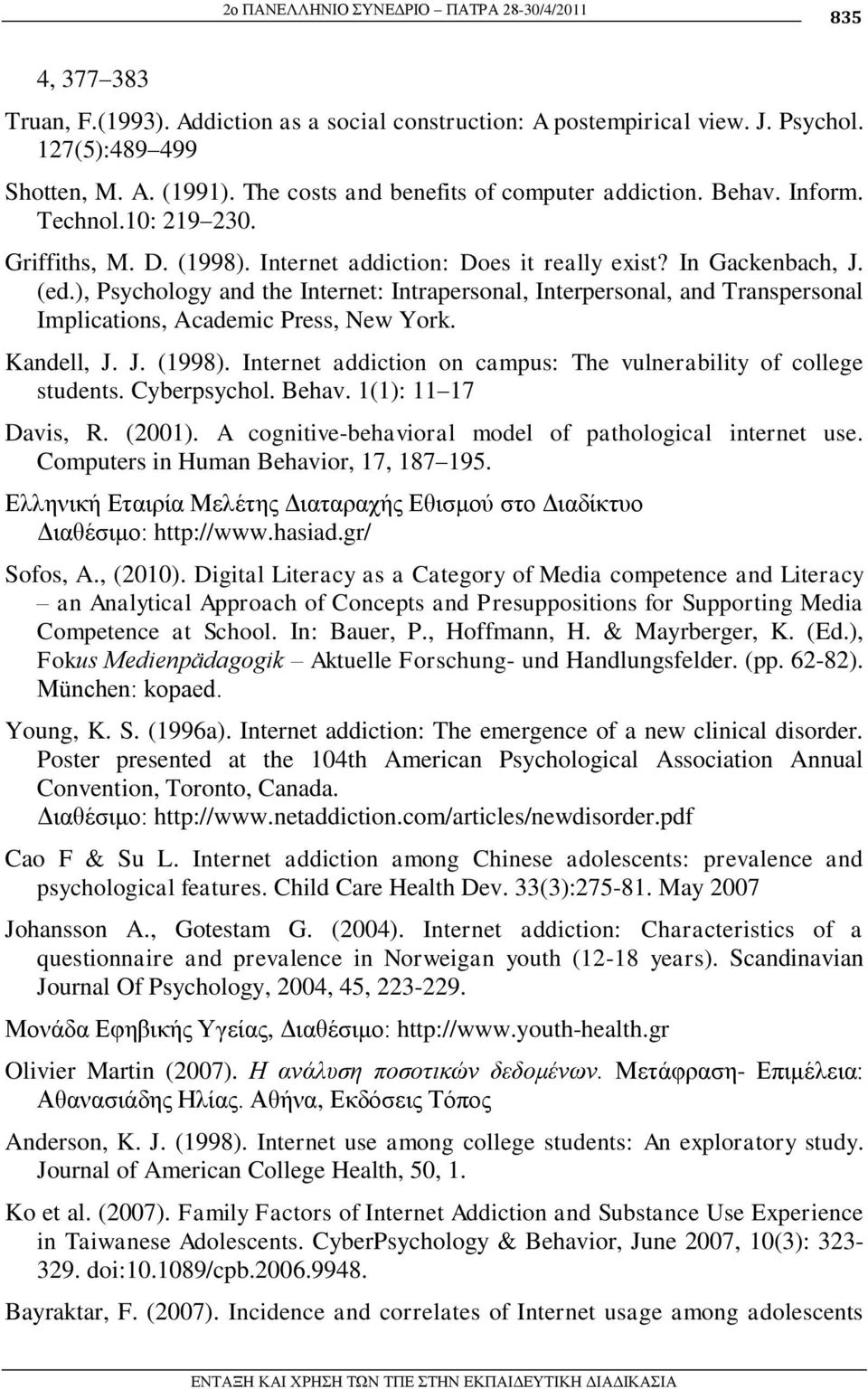 ), Psychology and the Internet: Intrapersonal, Interpersonal, and Transpersonal Implications, Academic Press, New York. Kandell, J. J. (1998).