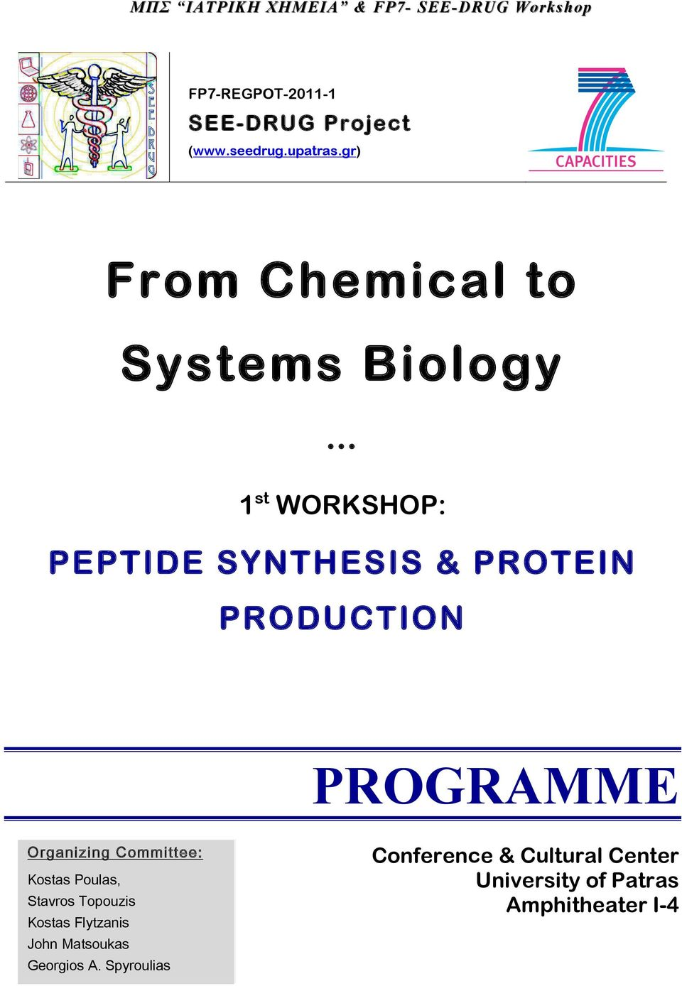 PEPTIDE SYNTHESIS & PROTEIN PRODUCTION PROGRAMME
