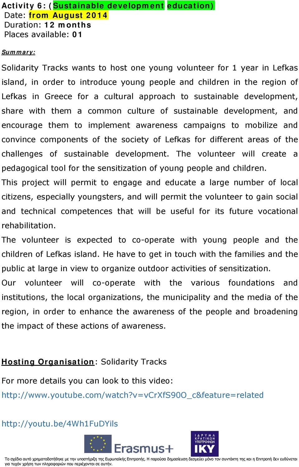 awareness campaigns to mobilize and convince components of the society of Lefkas for different areas of the challenges of sustainable development.