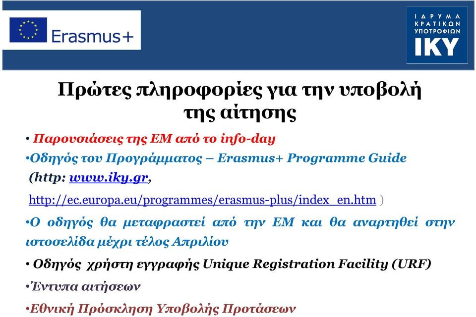 eu/programmes/erasmus-plus/index_en.