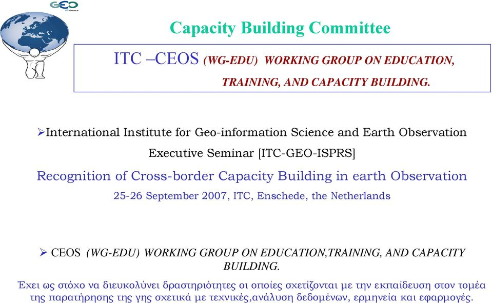 Building in earth Observation 25-26 September 2007, ITC, Enschede, the Netherlands CEOS (WG-EDU) WORKING GROUP ON EDUCATION,TRAINING, AND CAPACITY