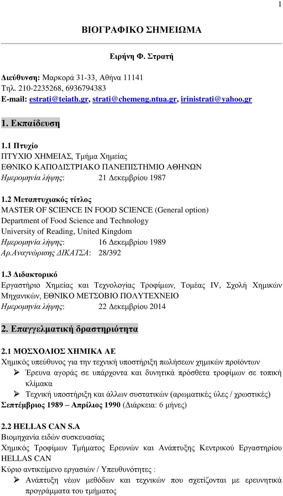 2 Μεταπτυχιακός τίτλος MASTER OF SCIENCE IN FOOD SCIENCE (General option) Department of Food Science and Technology University of Reading, United Kingdom Ημερομηνία λήψης: 16 Δεκεμβρίου 1989 Αρ.