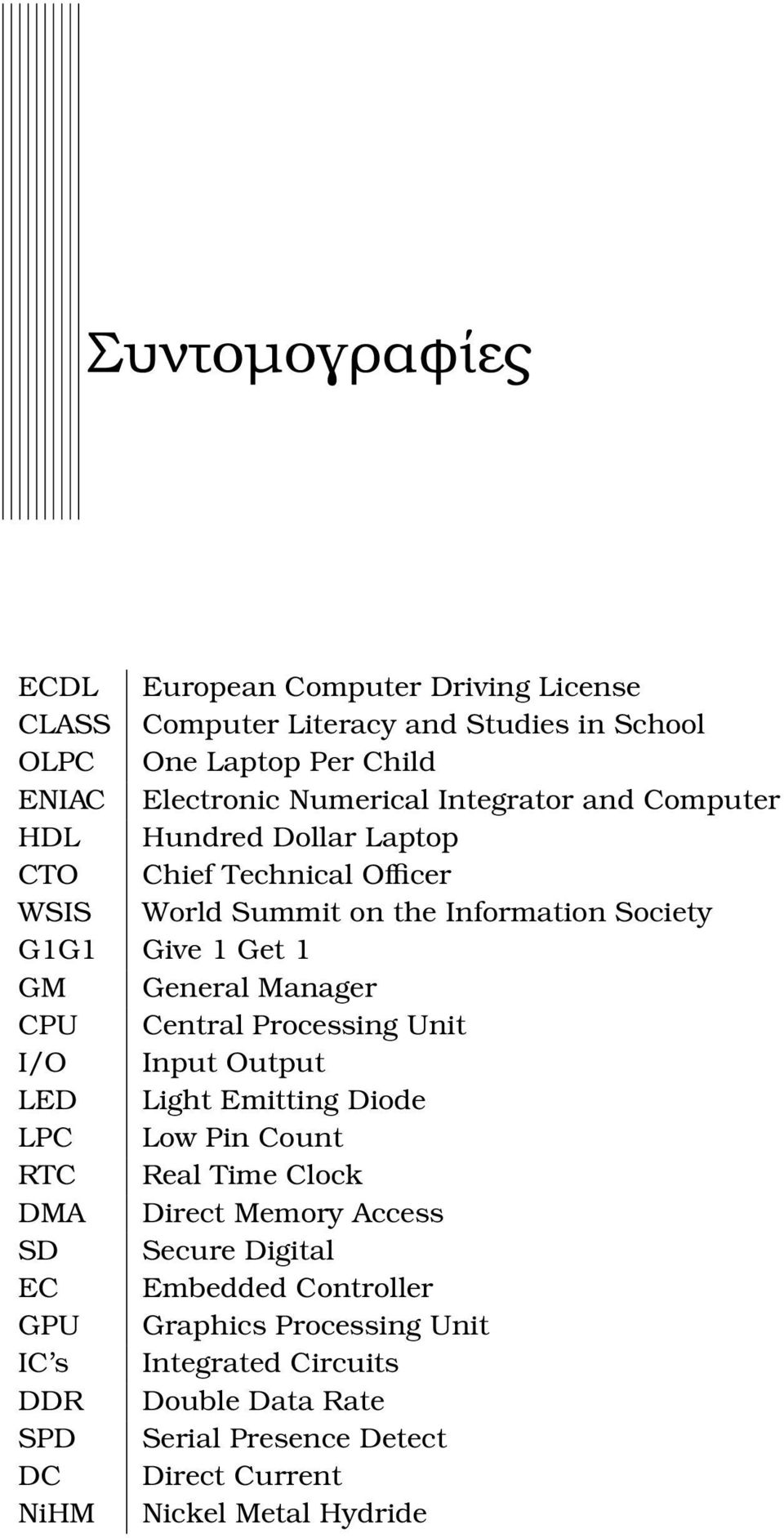 Manager CPU Central Processing Unit I/O Input Output LED Light Emitting Diode LPC Low Pin Count RTC Real Time Clock DMA Direct Memory Access SD Secure