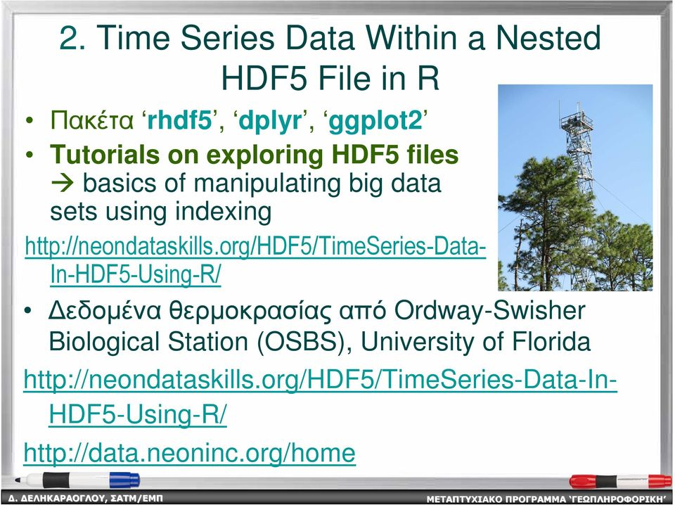 org/hdf5/timeseries-data- In-HDF5-Using-R/ εδοµέναθερµοκρασίαςαπό Ordway-Swisher Biological Station