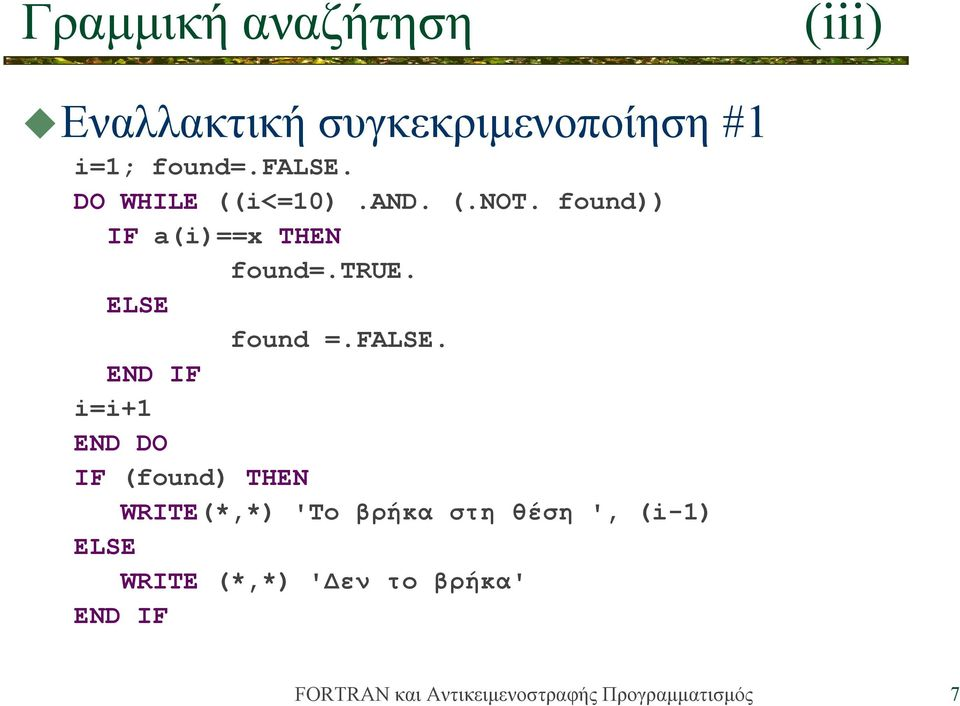 found)) IF a(i)==x THEN found=.true. ELSE found =.FALSE.