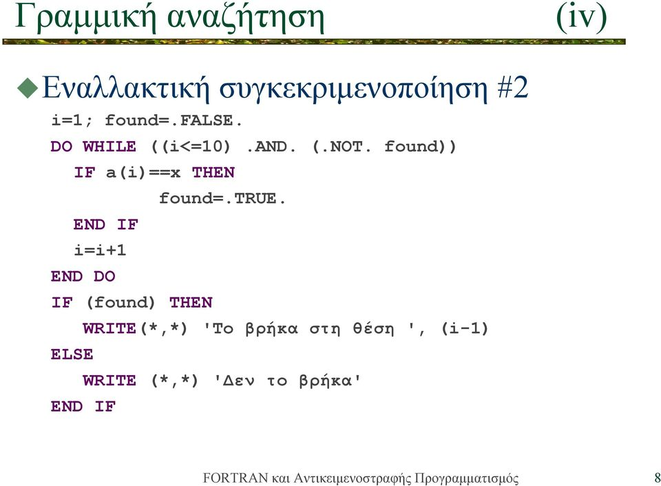 found)) IF a(i)==x THEN found=.true.
