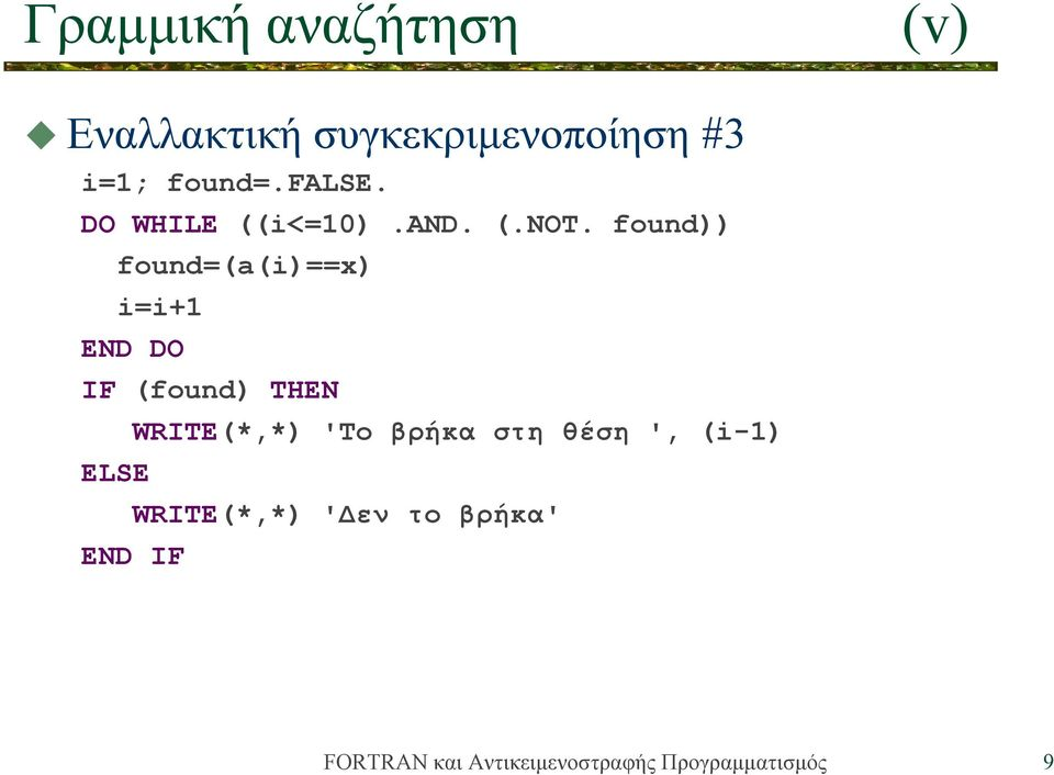 found)) found=(a(i)==x) i=i+1 IF (found) THEN WRITE(*,*)