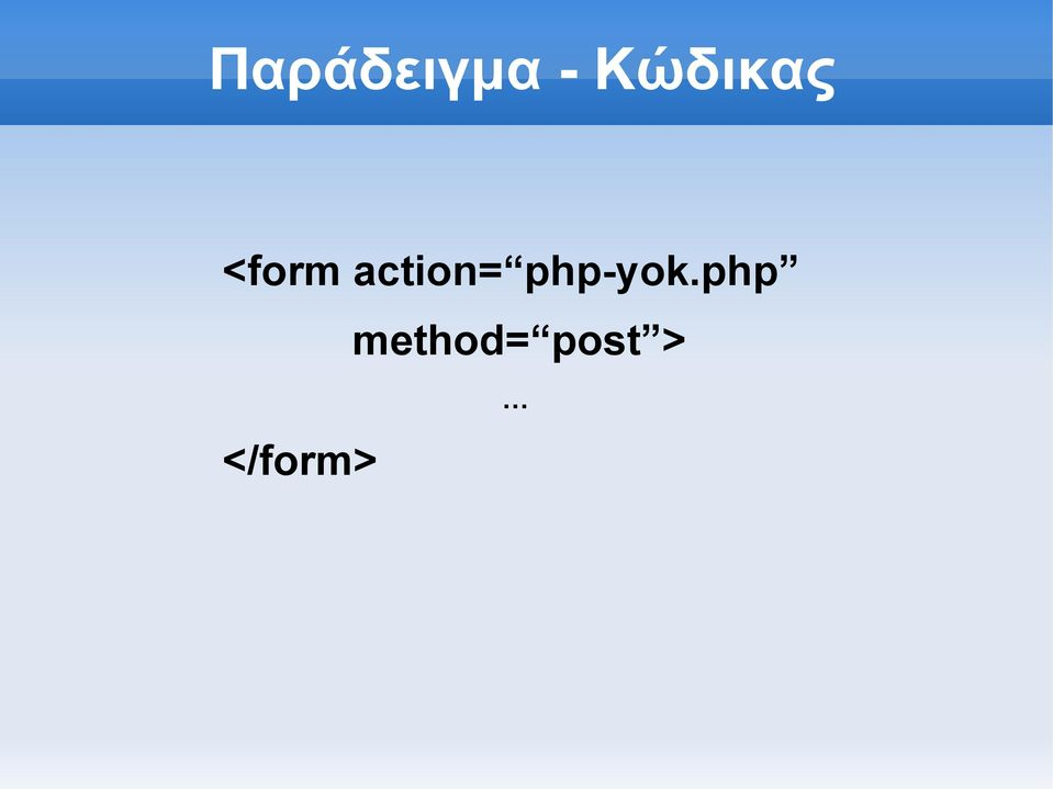 action= php-yok.