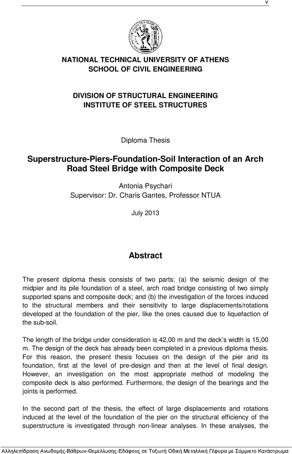 Charis Gantes, Professor NTUA July 2013 Abstract The present diploma thesis consists of two parts: (a) the seismic design of the midpier and its pile foundation of a steel, arch road bridge