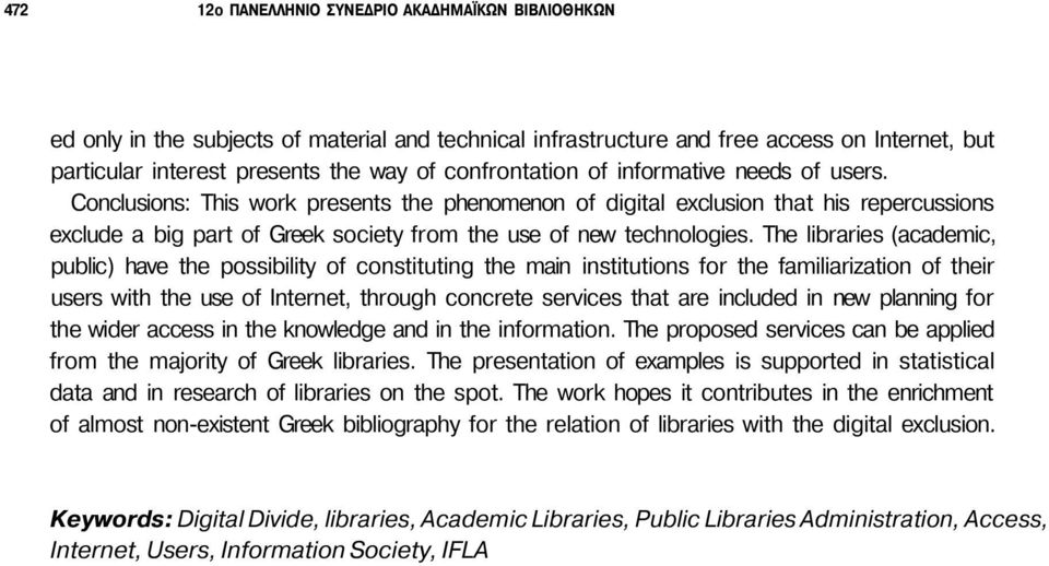 Conclusions: This work presents the phenomenon of digital exclusion that his repercussions exclude a big part of Greek society from the use of new technologies.