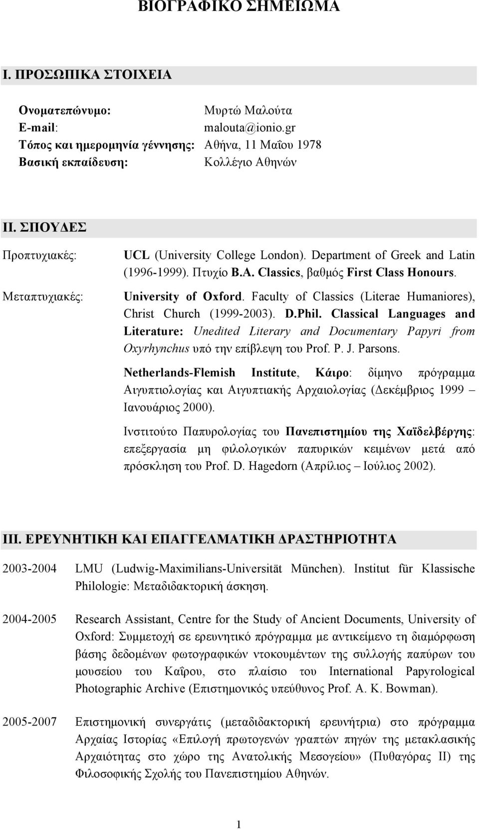 Faculty of Classics (Literae Humaniores), Christ Church (1999-2003). D.Phil. Classical Languages and Literature: Unedited Literary and Documentary Papyri from Oxyrhynchus υπό την επίβλεψη του Prof. Ρ.