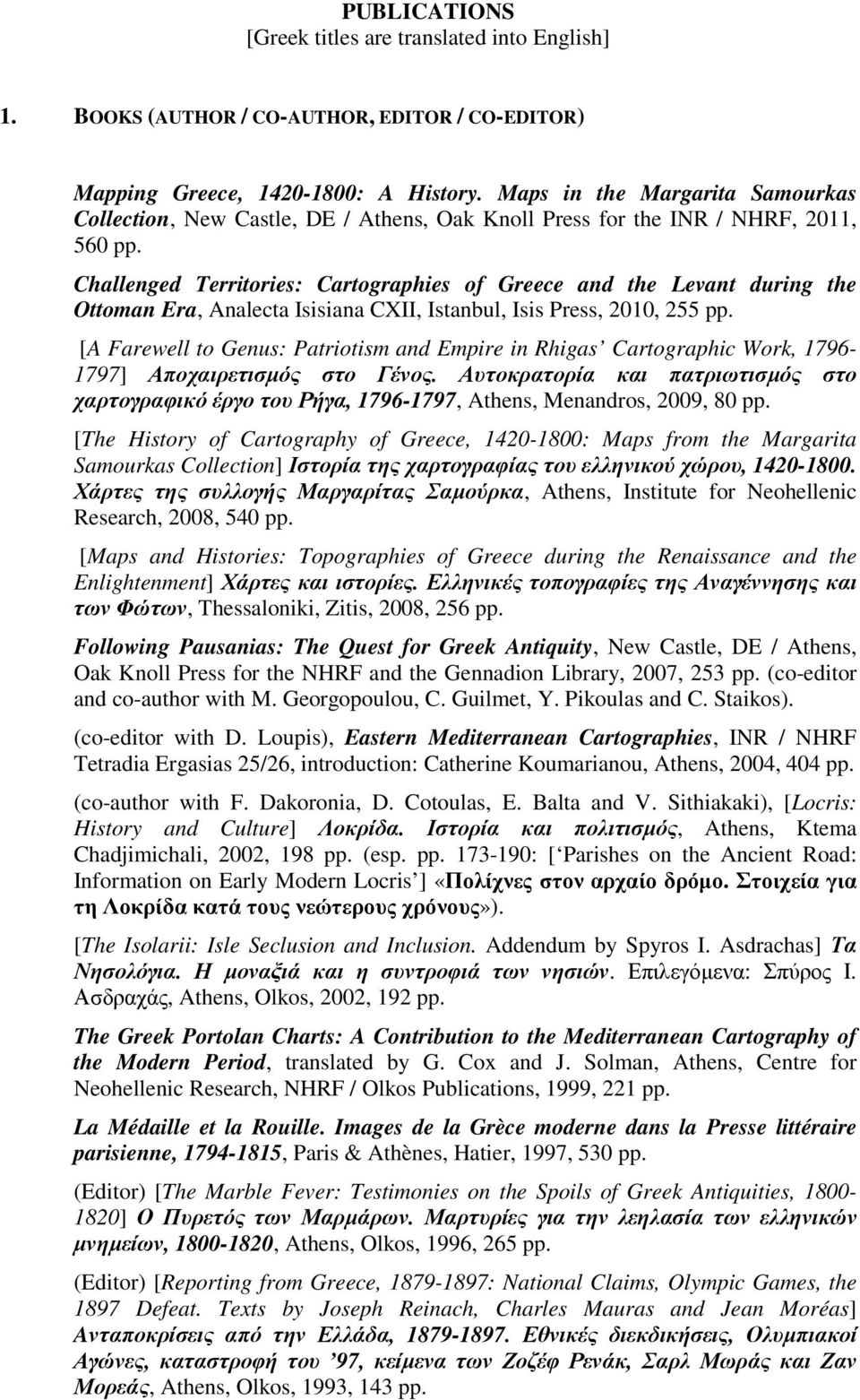 Challenged Territories: Cartographies of Greece and the Levant during the Ottoman Era, Analecta Isisiana CXII, Istanbul, Isis Press, 2010, 255 pp.