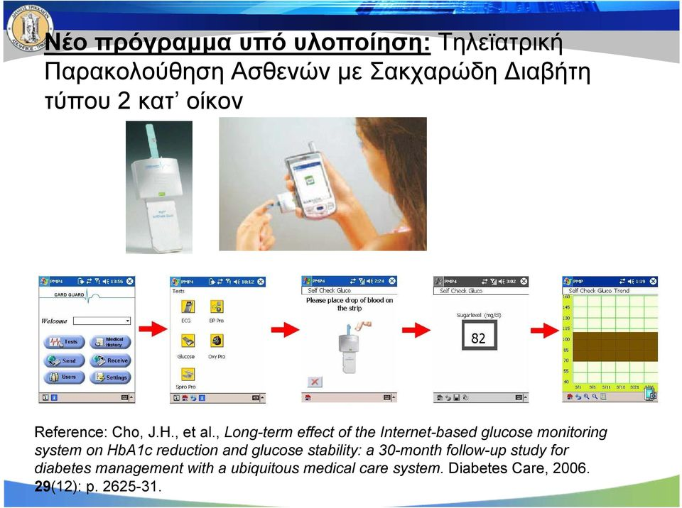 , Long-term effect of the Internet-based glucose monitoring system on HbA1c reduction and