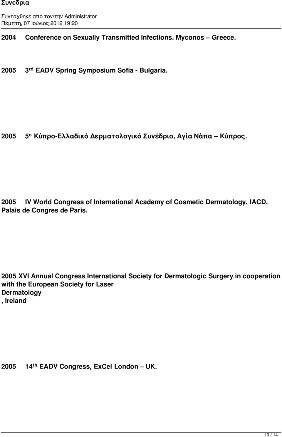 2005 IV World Congress of International Academy of Cosmetic Dermatology, IACD, Palais de Congres de Paris.