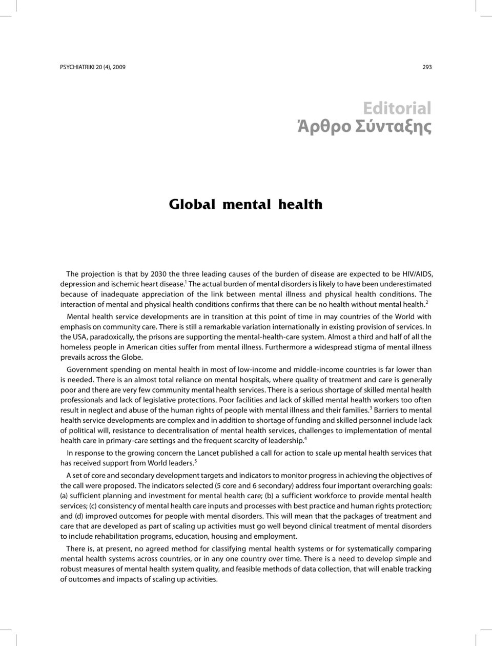 1 The actual burden of mental disorders is likely to have been underestimated because of inadequate appreciation of the link between mental illness and physical health conditions.