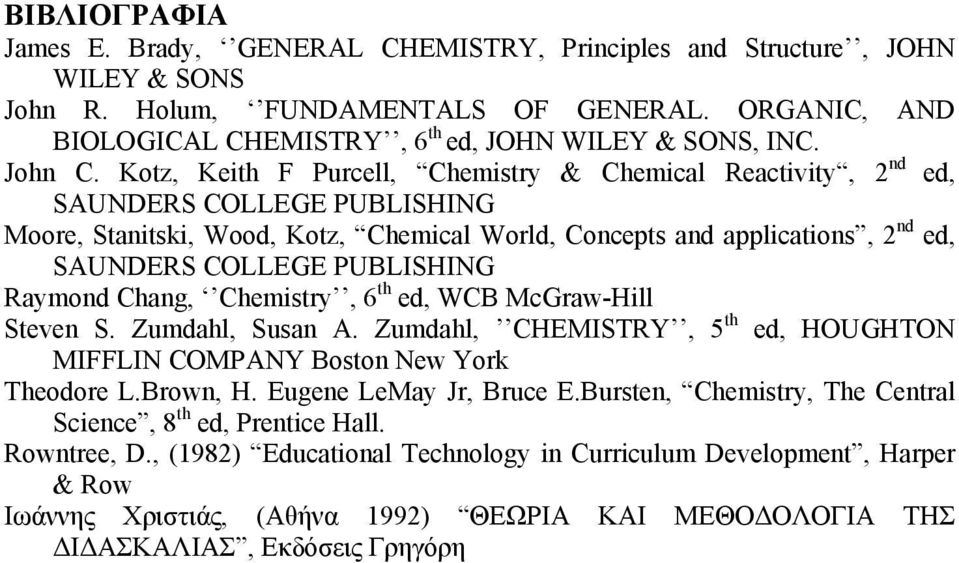 Kotz, Keith F Purcell, Chemistry & Chemical Reactivity, 2 nd ed, SAUΝDERS COLLEGE PUBLISHING Moore, Stanitski, Wood, Kotz, Chemical World, Concepts and applications, 2 nd ed, SAUΝDERS COLLEGE
