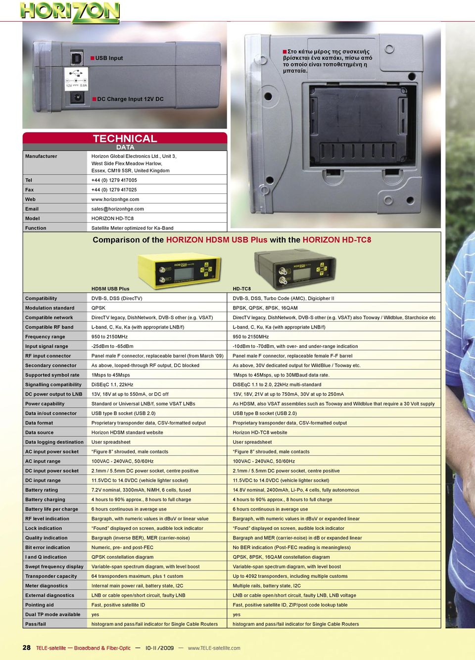 com HORIZON HD-TC8 Satellite Meter optimized for Ka-Band Comparison of the HORIZON HDSM USB Plus with the HORIZON HD-TC8 HDSM USB Plus HD-TC8 Compatibility DVB-S, DSS (DirecTV) DVB-S, DSS, Turbo Code