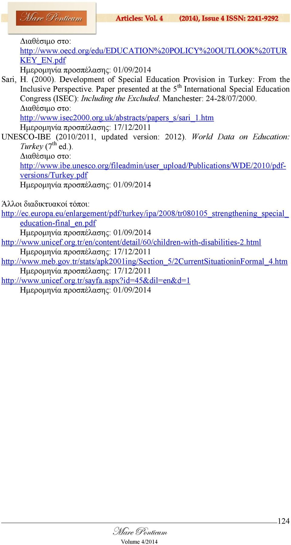 htm Ημερομηνία προσπέλασης: 17/12/2011 UNESCO-IBE (2010/2011, updated version: 2012). World Data on Education: Turkey (7 th ed.). http://www.ibe.unesco.
