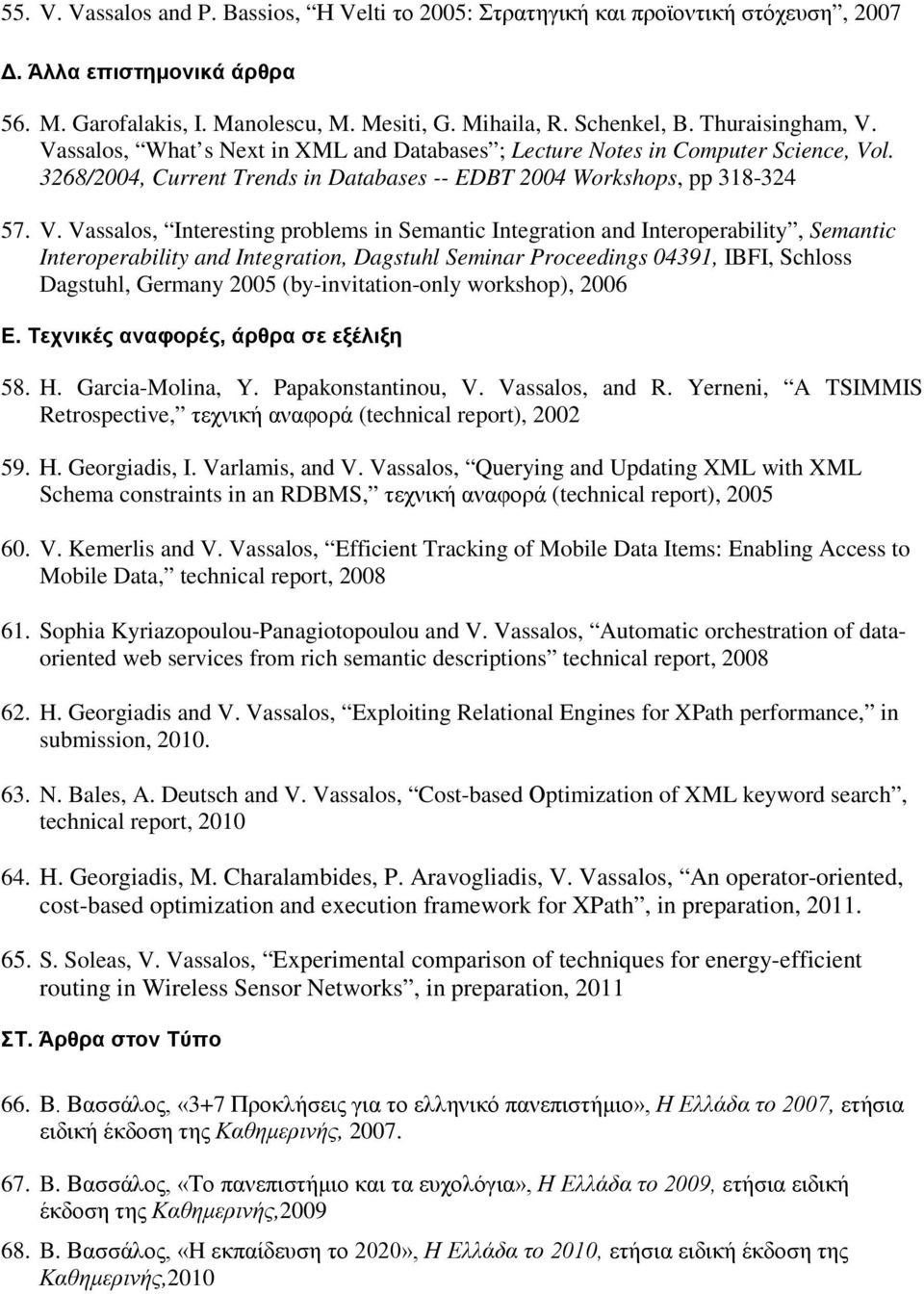 Vassalos, What s Next in XML and Databases ; Lecture Notes in Computer Science, Vo