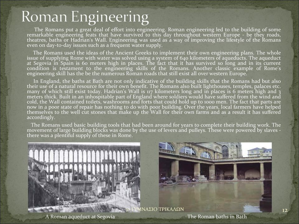 Engineering was used as a way of improving the lifestyle of the Romans even on day-to-day issues such as a frequent water supply.