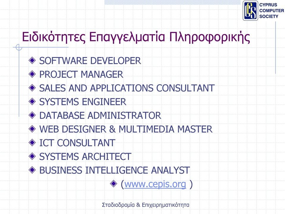 DATABASE ADMINISTRATOR WEB DESIGNER & MULTIMEDIA MASTER ICT