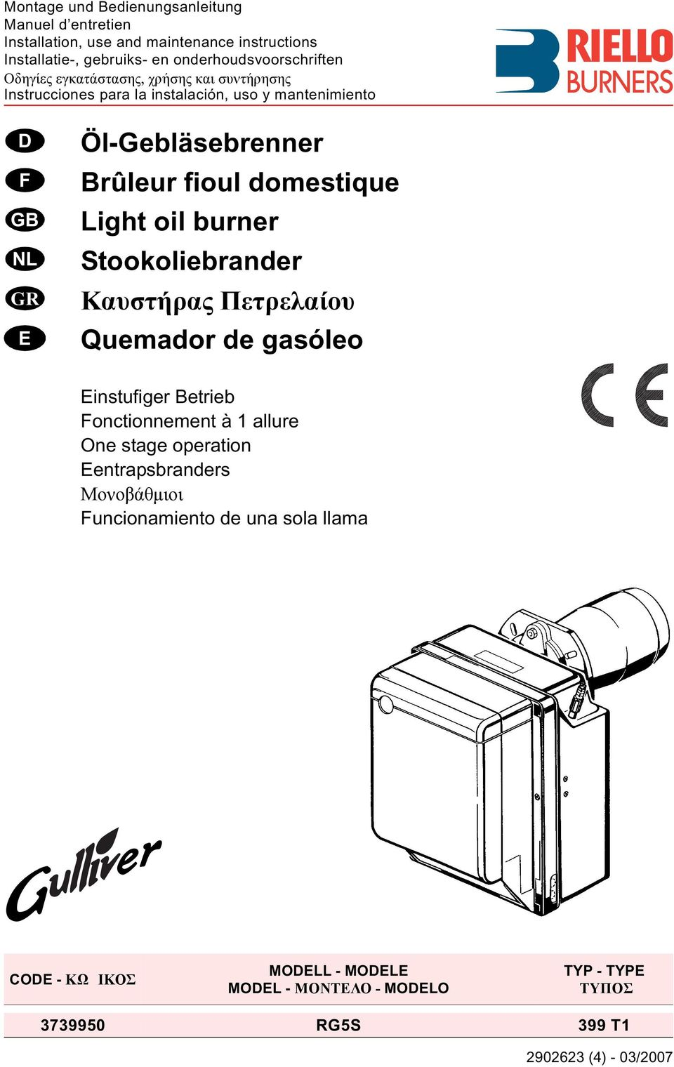 domestique Light oil burner Stookoliebrander Καυστήρας Πετρελαίου Quemador de gasóleo Einstufiger Betrieb Fonctionnement à allure One stage operation