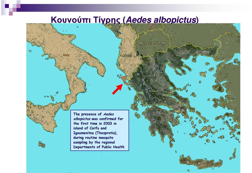island of Corfu and Igoumenitsa (Thesprotia), during routine