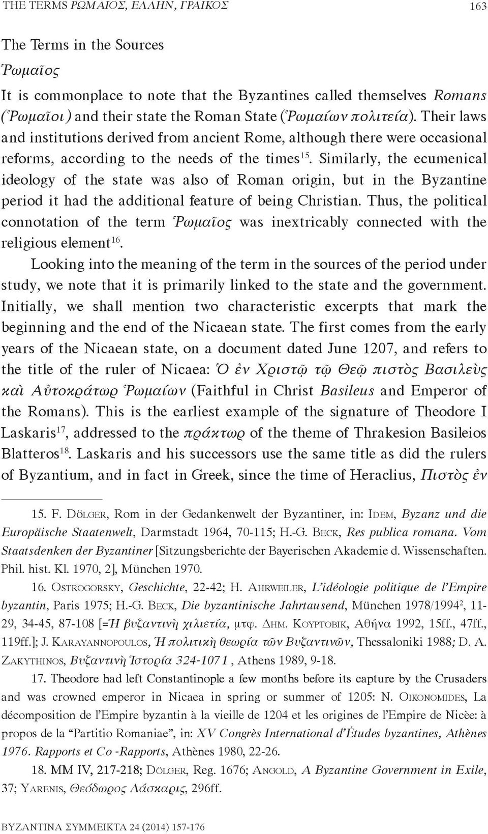 Similarly, the ecumenical ideology of the state was also of Roman origin, but in the Byzantine period it had the additional feature of being Christian.