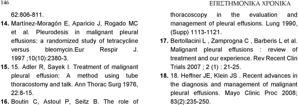 The role of ΕΠΙΣΤΗΜΟΝΙΚΑ ΧΡΟΝΙΚΑ thoracoscopy in the evaluation and management of pleural effusions. Lung 1990, (Supp) 1113-1121. 17. Bertollacini L, Zamprogna C, Barberis L et al.
