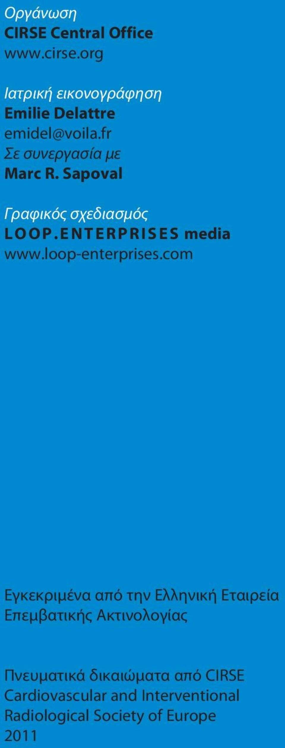 Sapoval Γραφικός σχεδιασμός LOOP.ENTERPRISES media www.loop-enterprises.
