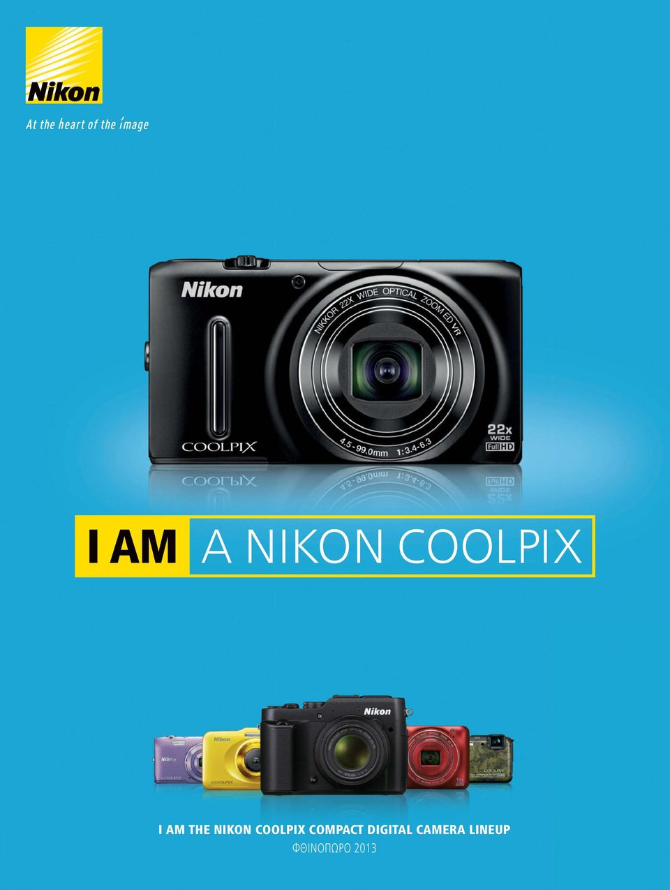 COOLPIX COMPACT