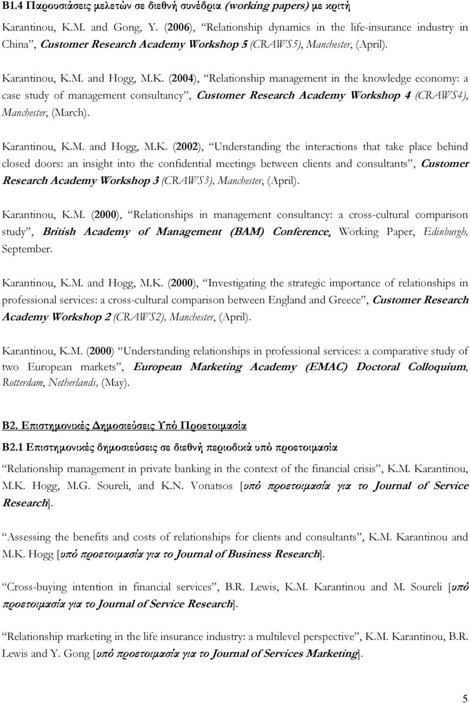 rantinou, K.M. and Hogg, M.K. (2004), Relationship management in the knowledge economy: a case study of management consultancy, Customer Research Academy Workshop 4 (CRAWS4), Manchester, (March).