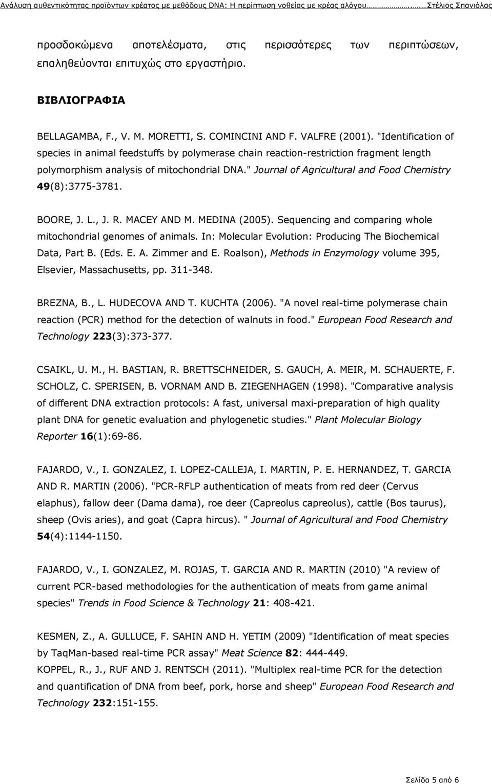 """ Journal of Agricultural and Food Chemistry 49(8):3775-3781. BOORE, J. L., J. R. MACEY AND M. MEDINA (2005). Sequencing and comparing whole mitochondrial genomes of animals."