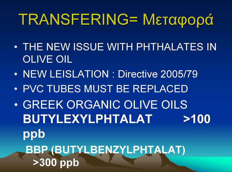 TUBES MUST BE REPLACED GREEK ORGANIC OLIVE OILS