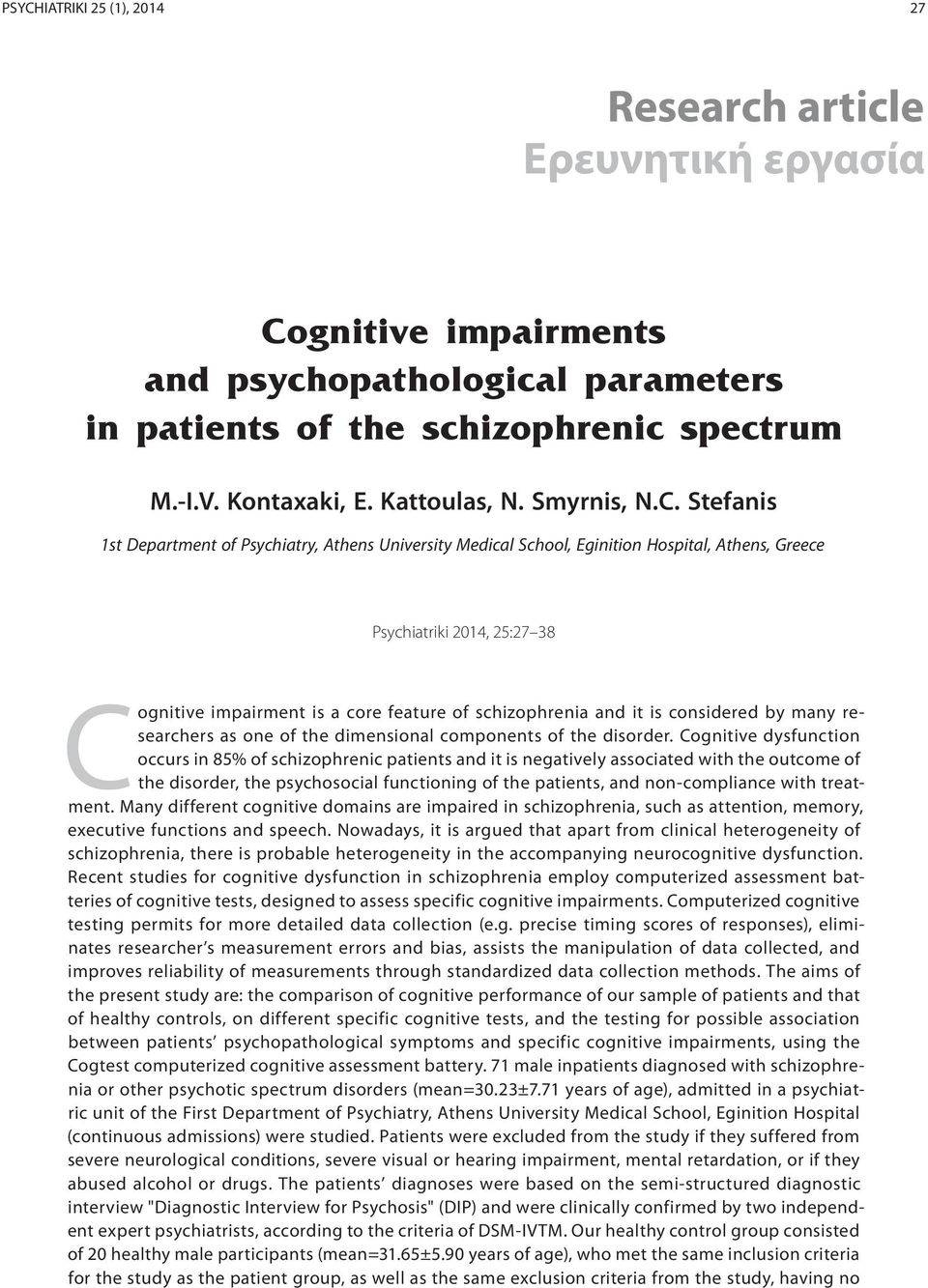 Stefanis 1st Department of Psychiatry, Athens University Medical School, Eginition Hospital, Athens, Greece Psychiatriki 2014, 25:27 38 Cognitive impairment is a core feature of schizophrenia and it