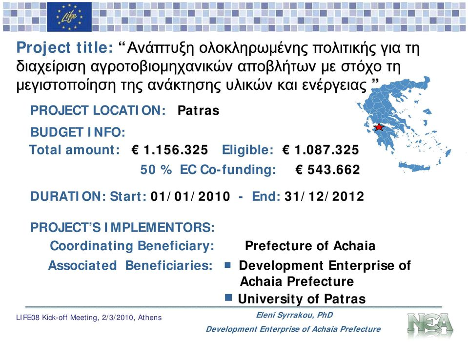 325 Eligible: 1.087.325 50 % EC Co-funding: 543.