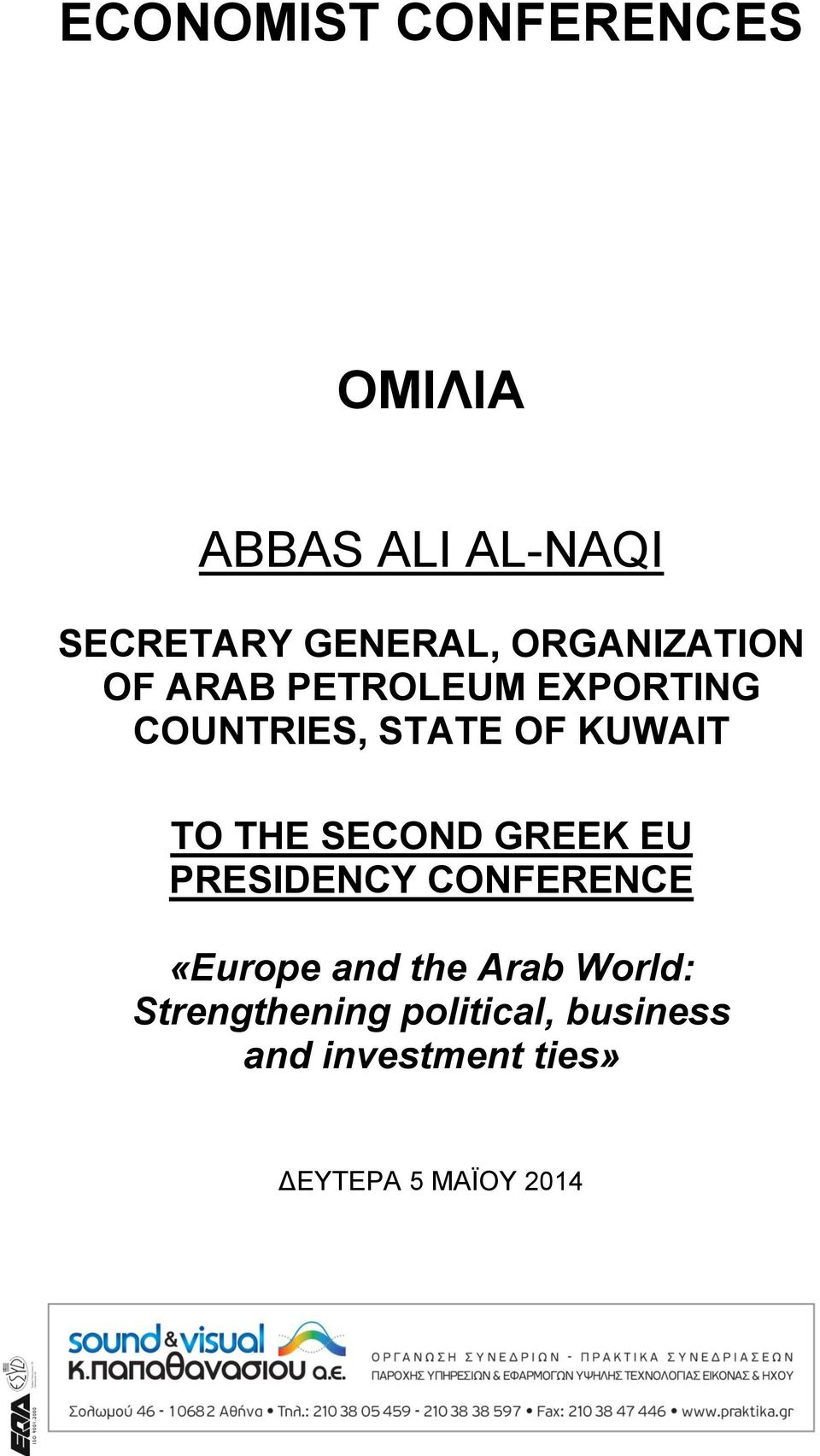 THE SECOND GREEK EU PRESIDENCY CONFERENCE «Europe and the Arab World: