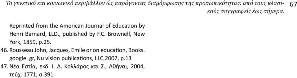 , published by F.C. Brownell, New York, 1859, p.25. 46. Rousseau John, Jacques, Emile or on education, Books.